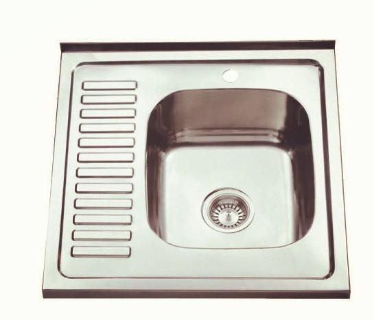 Lay on sink-KBLS6060R